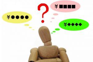 宅配買取とは?査定から入金までの流れと依頼するときのポイント