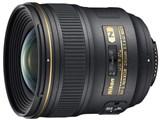 NikonのAF-S NIKKOR 24mm f/1.4G ED 買取しました(買取ステーション)